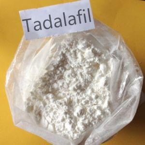 Lorcaserin HCL powder
